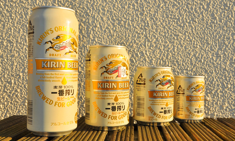 kirin-japanese-beer-cans-in-many-sizes