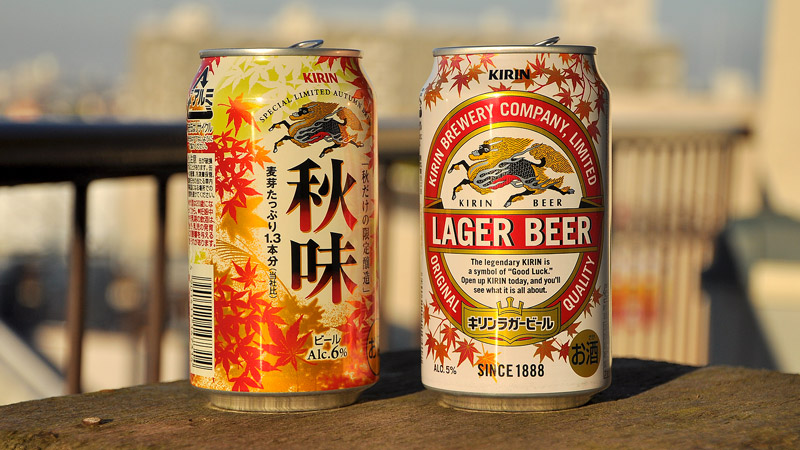Japanese autumn beer specials