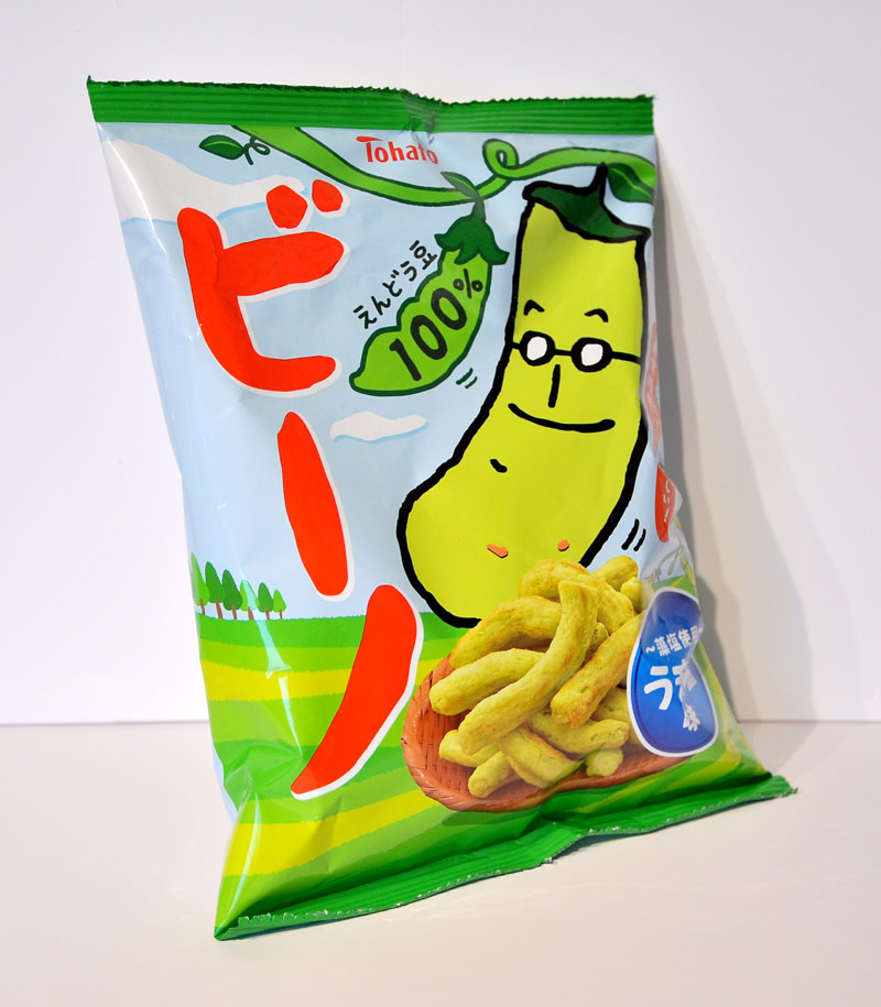 beano snack bag