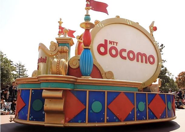 docomo-float